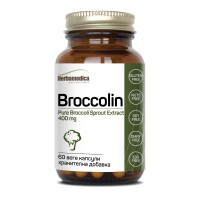 Броколин / Broccolin - 60 капсули 400 mg