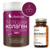Promo Bovine Collagen type 1 and Acti Ester C