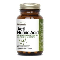 Акти Хуминова киселина 350 mg/ Acti Humic Acid - 60 веге капсули