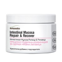 Интестинал Мукоза Рипеър енд Рикавър / Intestinal Mucosa Repair & Recover - 90 g