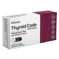 Тироид Код с йод / Thyroid Code with Iodine - 30 капсули