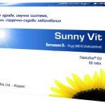 Съни Вит – Витамин Д3