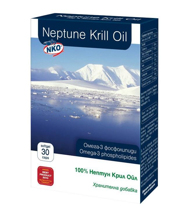 Sunny Vit oil 1200