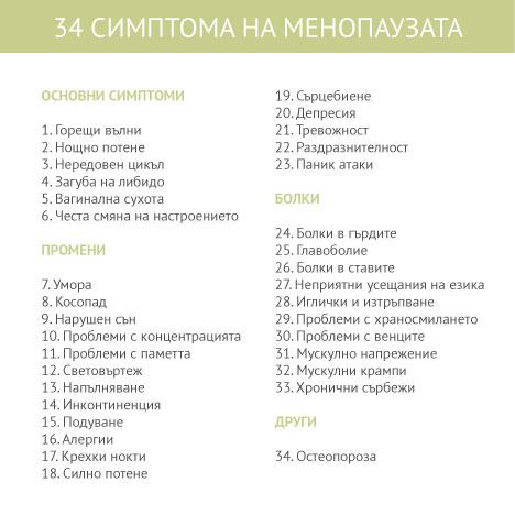 platelets-1556970_960_720