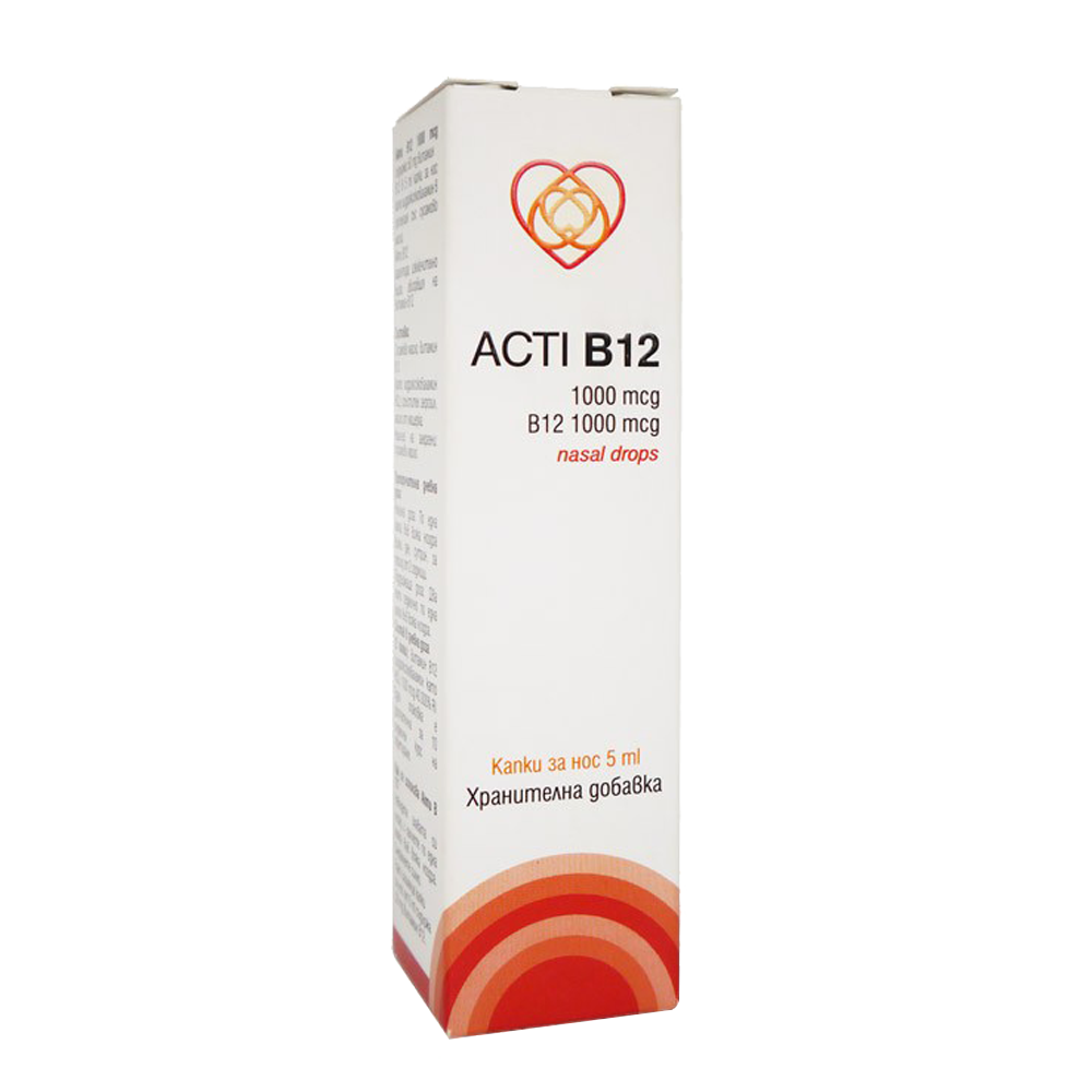 Акти Б12 / Acti B12