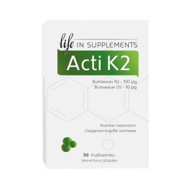 Акти К2 / Acti K2