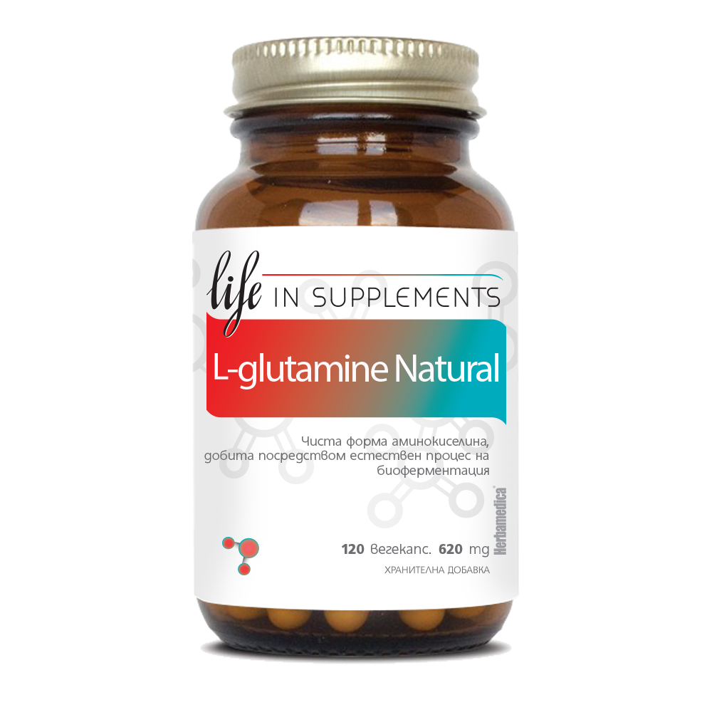 Л глутамин натурал / L-Glutamine Natural