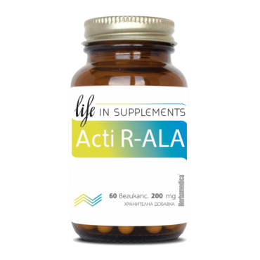 Acti R-Ala