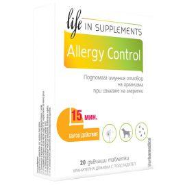 Allergy Control / Алерджи контрол