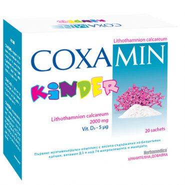 Coxamin Kinder / Коксамин Киндер