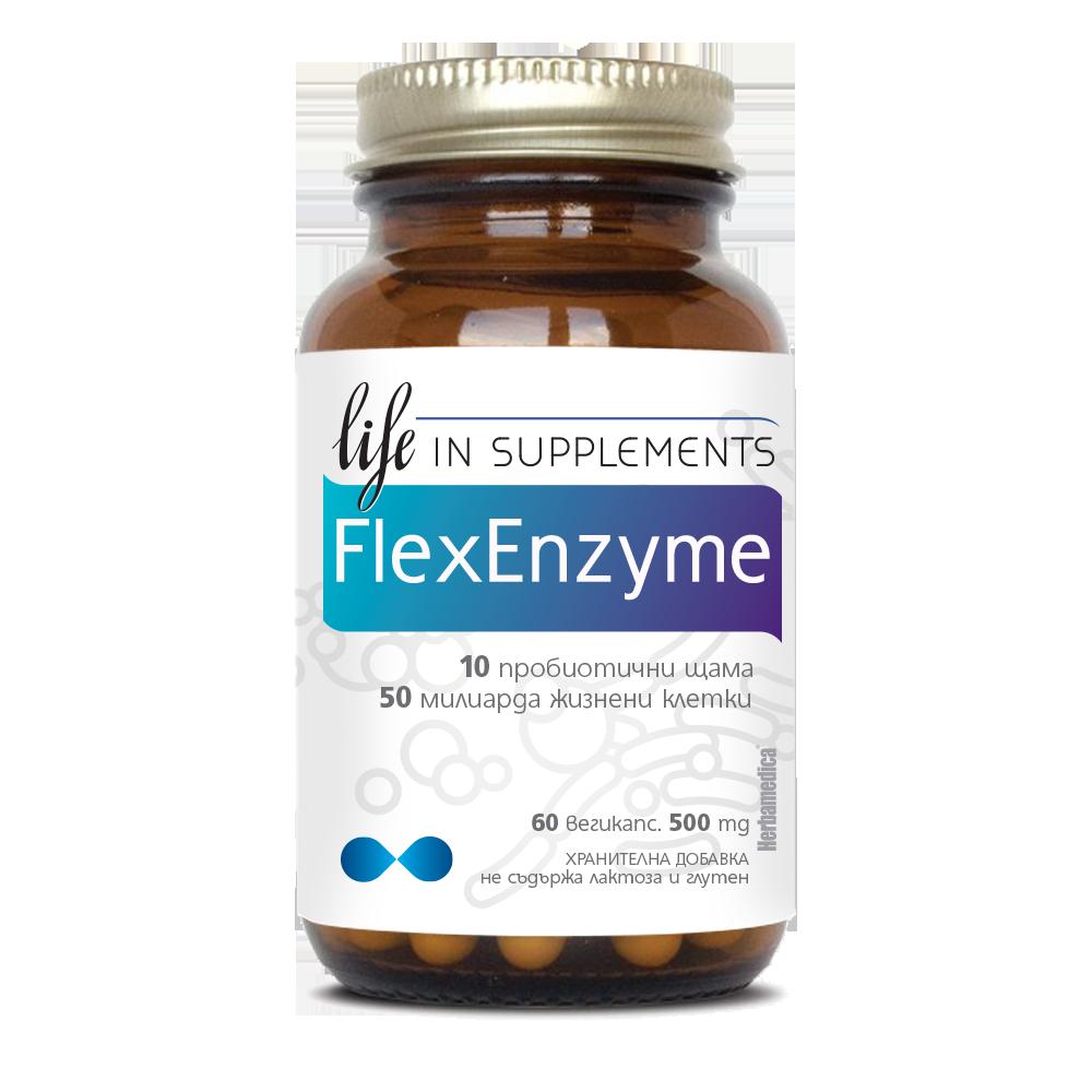 Flex Enzyme / Флекс Ензим