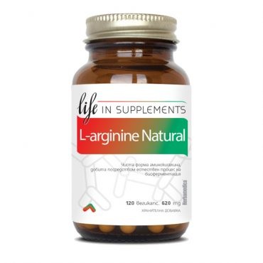 L-Arginine Natural