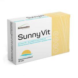 Съни вит - витамин д3