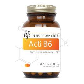 Acti B6 - Витамин Б6