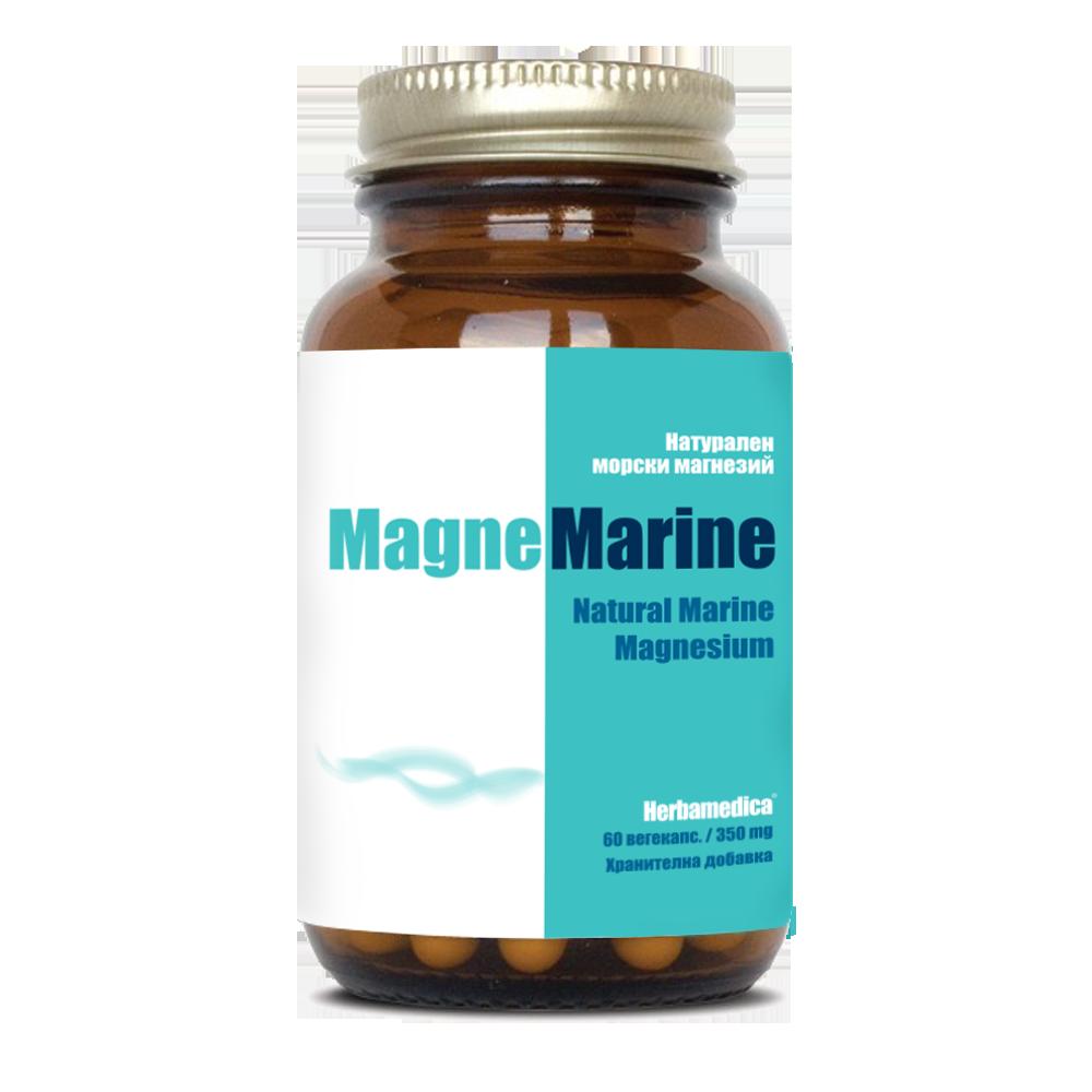 Magne marine caps / Магне марин капсули