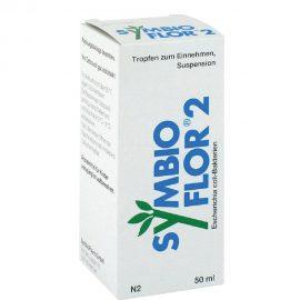 ПроСимбиофлор 2 / ProSymbioFlor 2