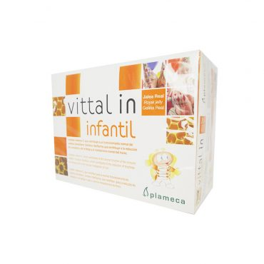 Витал ин инфантил / Vital in infantil